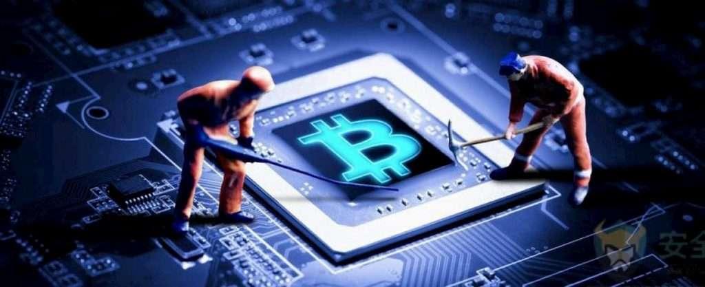Wat is bitcoin minen?