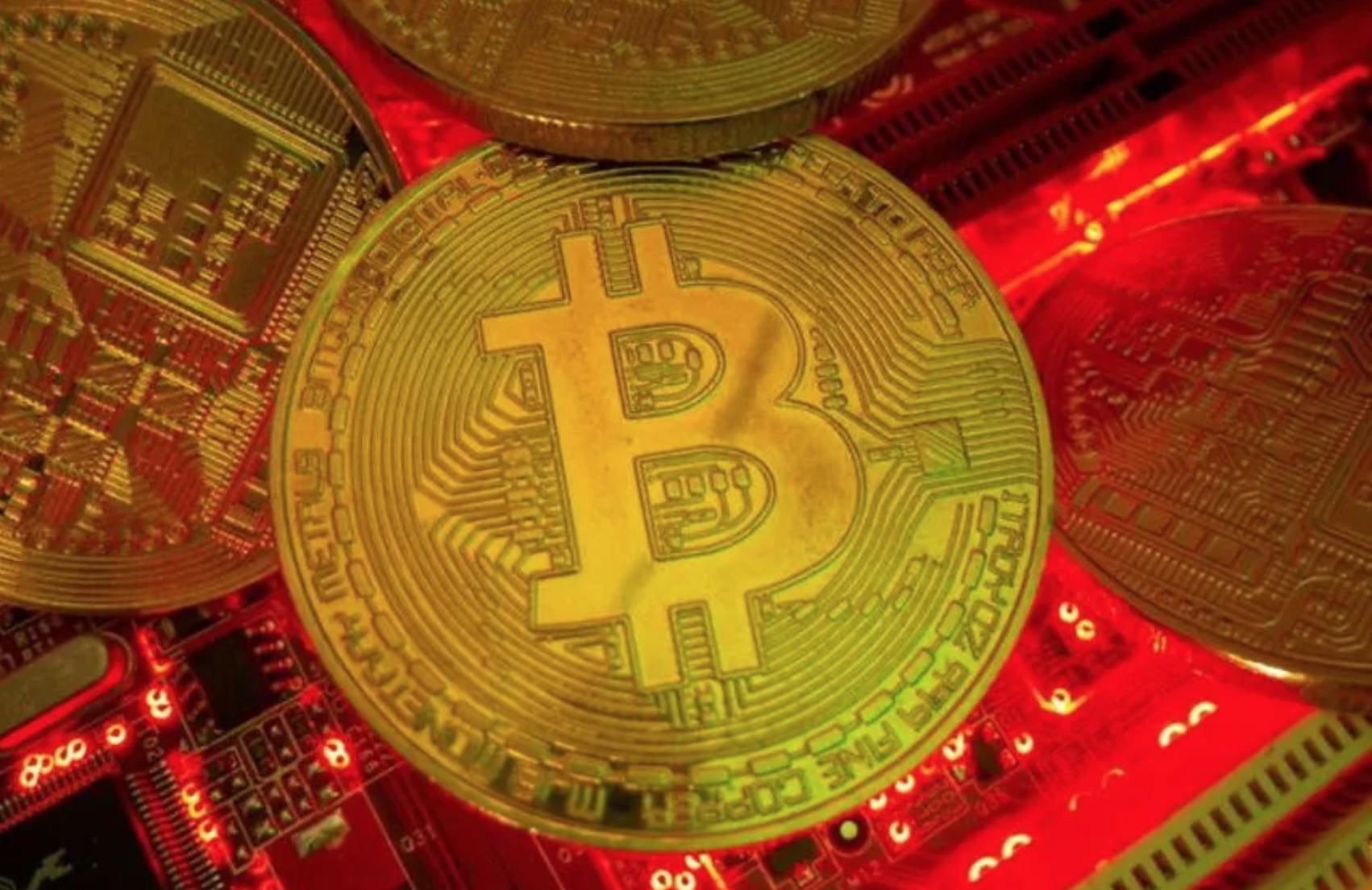 Bitcoin-mijnbouwfaciliteit
