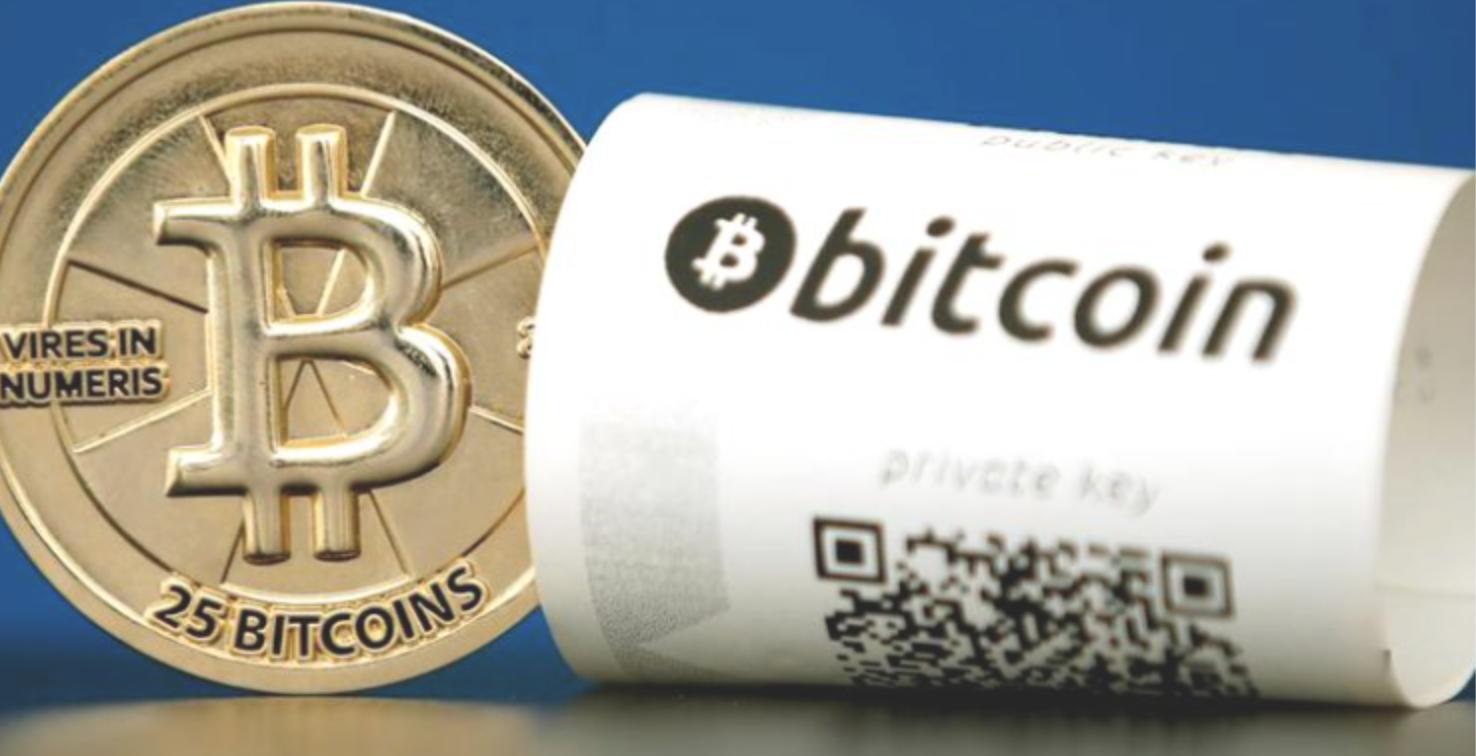 Bitcoin wettelijk betaalmiddel