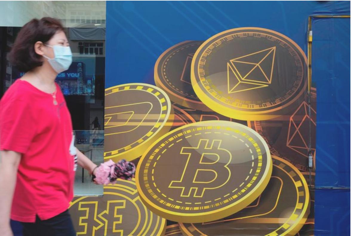 Bitcoin aanval China