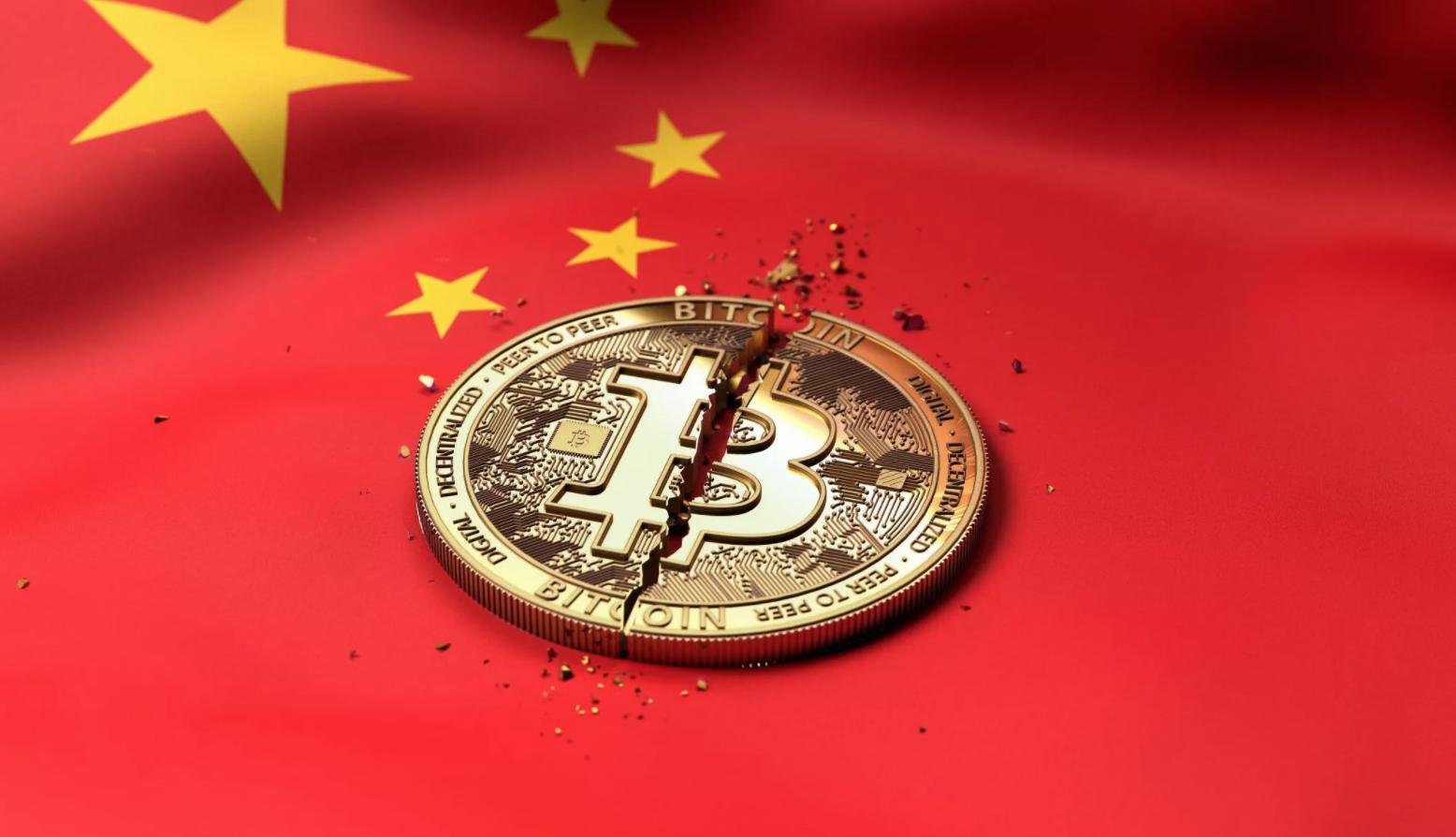 Chinese strijd tegen crypto