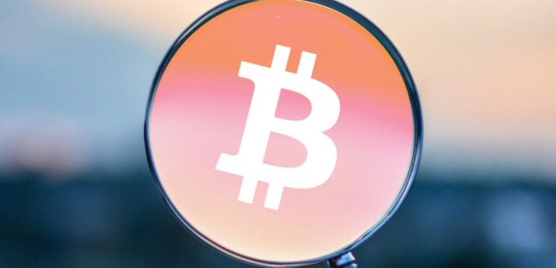 Bitcoin accumulatie _