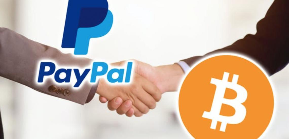 Bitcoin kopen via PayPal