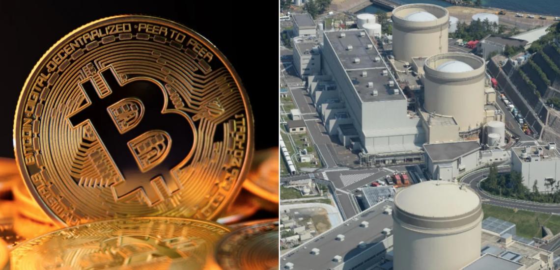 Bitcoin mining kernenergie.