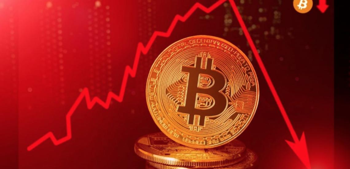 Bitcoin onder de $30000