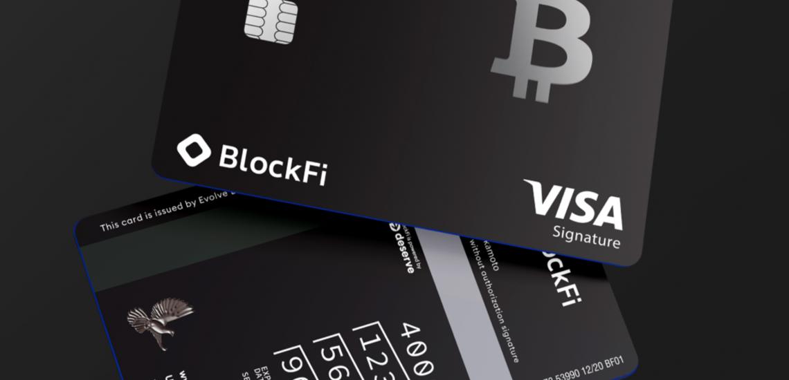 BlockFi Bitcoin Card