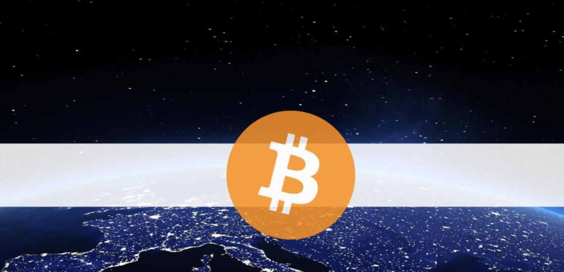 ETC Group Bitcoin Futures