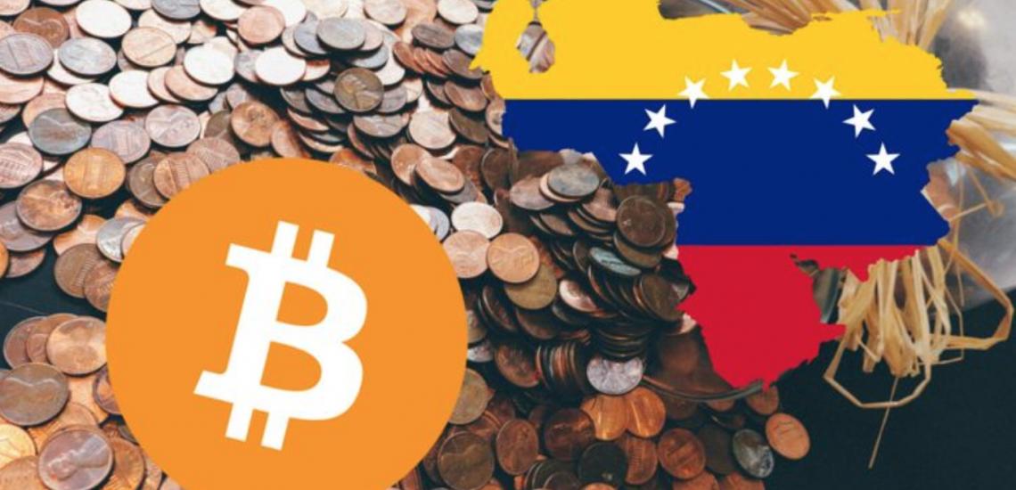 Vliegticket Bitcoin als betaalmiddel